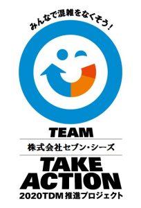 tdm_symbolmark